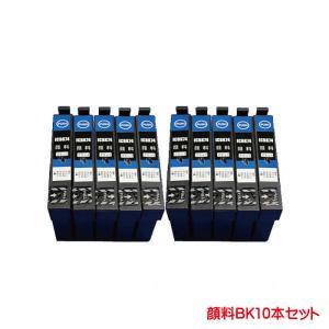 ポイント10倍 ICBK74 互換インク 10本セット 増量タイプ|kyouwa-print