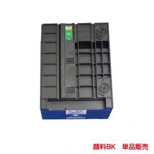 ポイント10倍 ICBK91L 対応 EPSON IC91 互換インク 1本〜|kyouwa-print