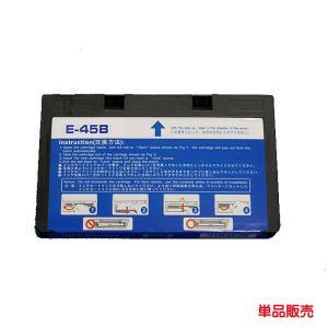 ICCL45B エプソン 互換インク 4色一体(大容量)タイプ 単品販売|kyouwa-print