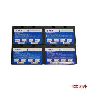 EPSON  ICCL45B 互換インク 4色一体(大容量)タイプ 4本セット|kyouwa-print