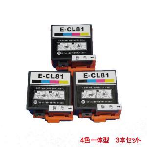 純正品型番ICCL81対応の互換性のあるインクカートリッジです。(4色一体タイプ )3本セットです。...