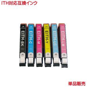 ITH系互換インク  ITH-BK ITH-C ITH-M ITH-Y ITH-LC ITH-LM 1本から|kyouwa-print