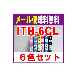 ITH-6CL ITH 6色セット 互換インク チップ付き ITH-BK ITH-C ITH-M ITH-Y ITH-LC ITH-LM に対応|kyouwa-print