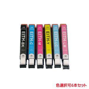ITH-BK ITH-C ITH-M ITH-Y ITH-LC ITH-LM  色数選択自由 6本セット ICチップ付き エプソン 互換インク|kyouwa-print