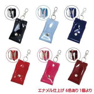新商品 カギリターンズ エナメル 単品販売 カギを隠して防犯 盗難防止 紛失防止 ランドセル|kyouwa-print
