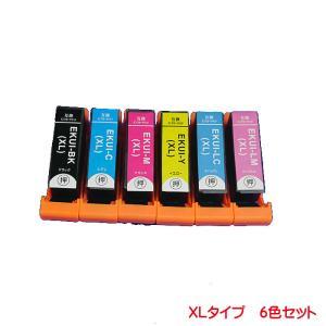 KUI-6CL-L KUI 6色セット 互換インク EP-879AW EP-879AB EP-879AR のプリンターに|kyouwa-print