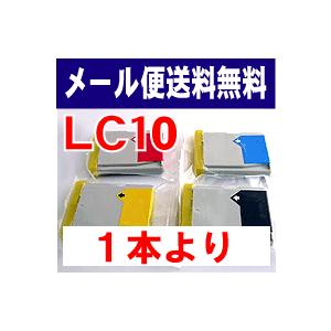 LC10BK LC10C LC10M LC10Y 対応 ブラザー互換インク 単品販売|kyouwa-print
