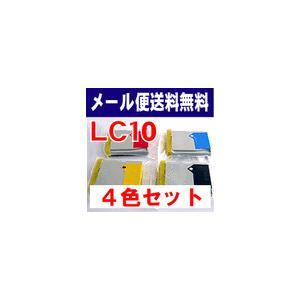 LC10BK LC10C LC10M LC10Y 対応 4色セット 互換インク|kyouwa-print
