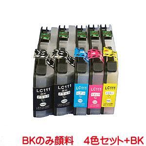 ICチップ付き ブラザー LC111 用 互換インク 黒2本 カラー1本ずつ 計5本セット 黒は顔料系