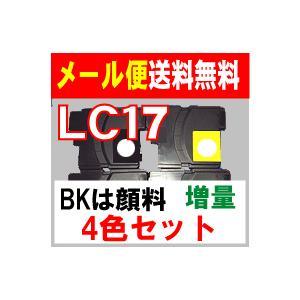LC17BK LC17C LC17M LC17Y 対応 増量 互換インク 4色セット|kyouwa-print