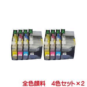 LC3119 対応 互換インク 全色顔料 4色セット×2 計8本セット ICチップ付き|kyouwa-print