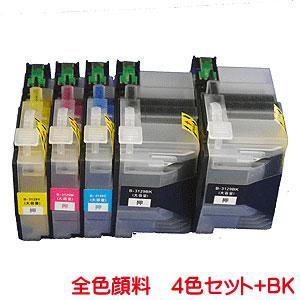 LC3129-4PK + BK   LC3129BK ×2 LC3129C LC3129M LC3129Y 5本セット ICチップ付き LC3129 対応 顔料 互換インク|kyouwa-print