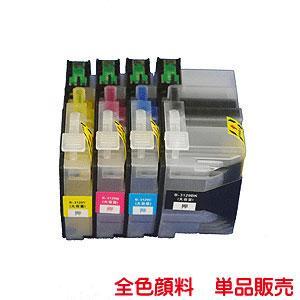 LC3129BK LC3129C LC3129M LC3129Y 単品販売 LC3129対応 全色 顔料 互換インク|kyouwa-print