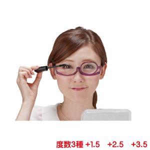 老眼鏡 メイクアップシニアグラス ( 化粧用老眼鏡 ) kyouwa-print