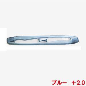 折りたたみ老眼鏡 ポッドリーダー ブルー +2.0 男女兼用 ( 携帯用シニアグラス ) kyouwa-print