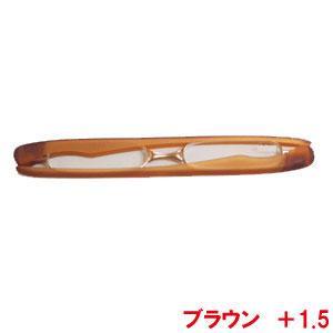 折りたたみ老眼鏡 ポッドリーダー ブラウン +1.5 男女兼用 ( 携帯用シニアグラス ) kyouwa-print
