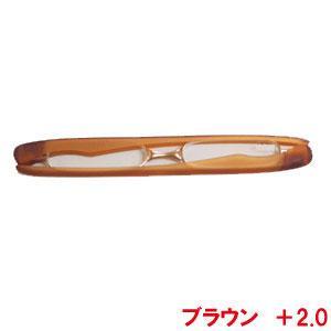 折りたたみ老眼鏡 ポッドリーダー ブラウン +2.0 男女兼用 ( 携帯用シニアグラス ) kyouwa-print