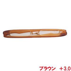 折りたたみ老眼鏡 ポッドリーダー ブラウン +3.0 男女兼用 ( 携帯用シニアグラス ) kyouwa-print