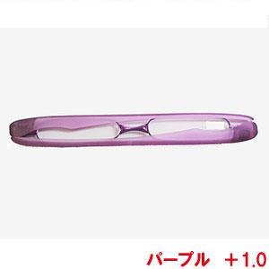 折りたたみ老眼鏡 ポッドリーダー パープル +1.0 男女兼用 ( 携帯用シニアグラス ) kyouwa-print