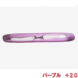折りたたみ老眼鏡 ポッドリーダー パープル +2.0 男女兼用 ( 携帯用シニアグラス ) kyouwa-print