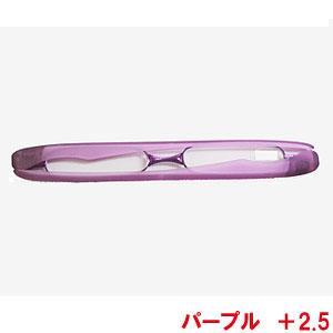 折りたたみ老眼鏡 ポッドリーダー パープル +2.5 男女兼用 ( 携帯用シニアグラス ) kyouwa-print
