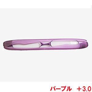 折りたたみ老眼鏡 ポッドリーダー パープル +3.0 男女兼用 ( 携帯用シニアグラス ) kyouwa-print
