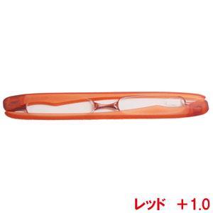 折りたたみ老眼鏡 ポッドリーダー レッド +1.0 男女兼用 ( 携帯用シニアグラス ) kyouwa-print