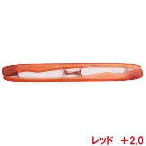 折りたたみ老眼鏡 ポッドリーダー レッド +2.0 男女兼用 ( 携帯用シニアグラス ) kyouwa-print