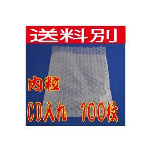 プチプチ袋 100枚入り CD梱包用 川上産業  荷作り用 エアパッキン袋 エアクッション袋 梱包資材 包装資材|kyouwa-print