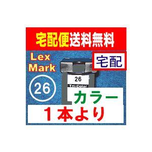 レックスマーク26 増量 LEXMARK リサイクルインク 1本より kyouwa-print
