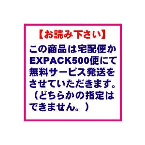 レックスマーク31 増量 LEXMARK リサイクルインク 2本セット kyouwa-print 02