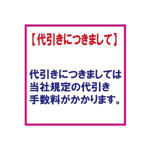 レックスマーク31 増量 LEXMARK リサイクルインク 2本セット kyouwa-print 03