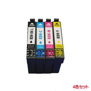 RDH-4CL 対応 互換インク RDH 4色セット RDH-BK-L RDH-C RDH-M RDH-Y の4色セット|kyouwa-print