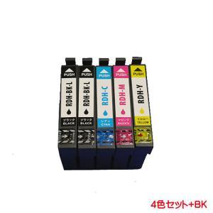 RDH-4CL 対応 互換インク RDH 5本セット RDH-BK-L ×2本 RDH-C RDH-M RDH-Y の5本セット|kyouwa-print