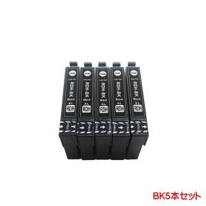 RDH-BK-L 対応 互換インク RDH 5本セット  黒のみ5本セット|kyouwa-print