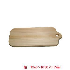 まな板 日本製 卓上まな板角型M 土佐龍 四万十ひのき 木製...