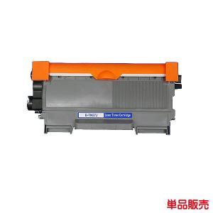 TN-27J 対応 リサイクル トナー 化粧箱なし 1本より TN-27|kyouwa-print