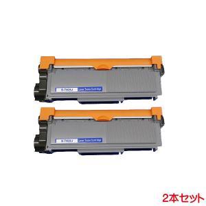 TN-28J 対応 リサイクル トナー 2本セット TN-28|kyouwa-print