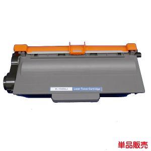 TN-56J  リサイクル トナー 1本より TN-56 kyouwa-print