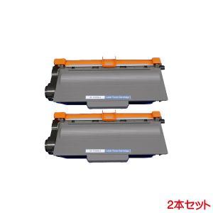TN-56J  リサイクル トナー 2本セット TN-56 kyouwa-print