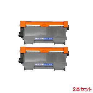 TN-27J 対応 リサイクルトナー 2本セット TN-27|kyouwa-print