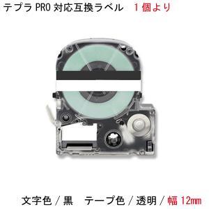 テプラPRO 対応 互換テープカートリッジ 12mm 透明地 黒文字 1個から|kyouwa-print