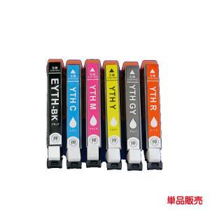 エプソン YTH系互換インク ( YTH-BK YTH-C YTH-M YTH-Y YTH-LC YTH-LM ) 1本から kyouwa-print