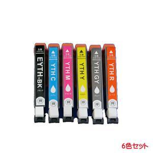 YTH-6CL  YTH 対応互換インク 6色セット チップ付き YTH-BK YTH-C YTH-M YTH-Y YTH-R YTH-GY に対応 kyouwa-print