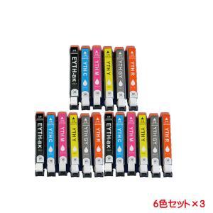 エプソン YTH 対応互換インク 6色セット×3 計18本セット チップ付き( YTH-6CL )YTH-BK YTH-C YTH-M YTH-Y YTH-R YTH-GY に対応 kyouwa-print