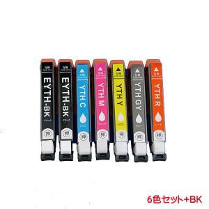 YTH-6CL  YTH 対応互換インク 7本セット チップ付き YTH-BK ×2 YTH-C YTH-M YTH-Y YTH-R YTH-GY に対応 kyouwa-print