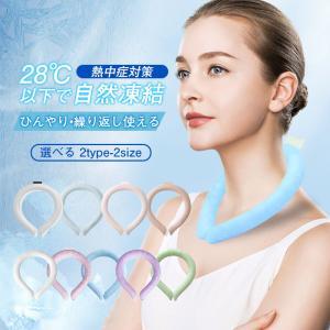 即日発送 20枚セット マスク 男女兼用 使い捨て 三層構造 ホワイト 風邪予防 大人用 普通サイズ...