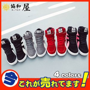 商品詳細: カラー:/グレー/ブラック/レッド/スカイピンク サイズ:/22.5/23/23.5/2...