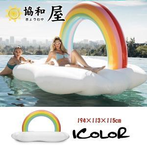 商品詳細: カラー:/画像通り サイズ:/194*133*115cm 重さ:2.5KG 商品内容:フ...