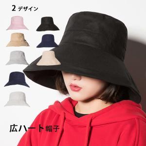 UVカット 帽子 UV つば広 レディース帽子 ハット 日よ...